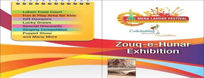 "lcci ""zauq-e-hunar exhibition"""