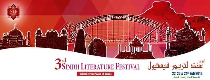 sindh literature festival 2019