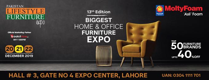 Pakistan Lifestyle Furniture Expo 20-22 Dec 2019 Lahore