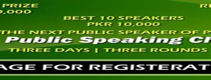 All Pakistan Public Speaking Championship