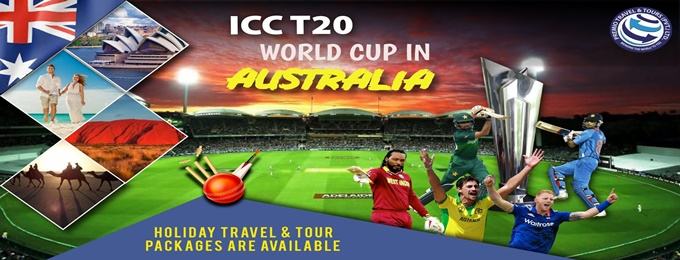 icc t20 world cup in australia holiday travel & tour packages