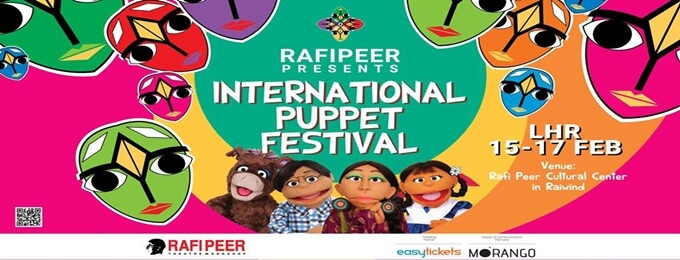 rafi peer - international puppet festival - lahore