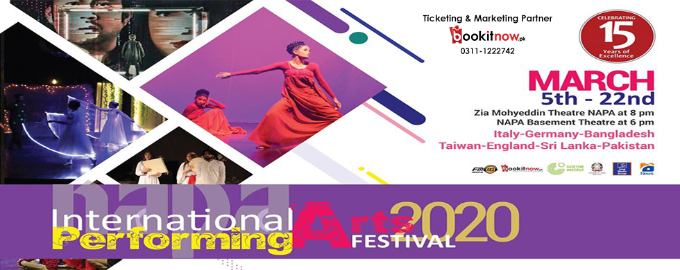 international performing arts festival 2020