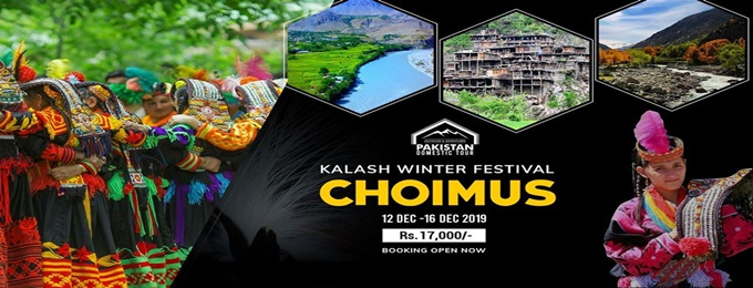 kalasha choimus festival 2019 (12th to 16th dec)