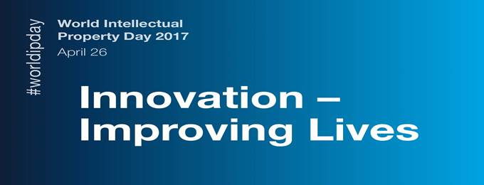world intellectual property day 2017
