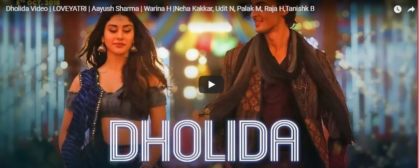 Dholida Video Song | LOVEYATRI