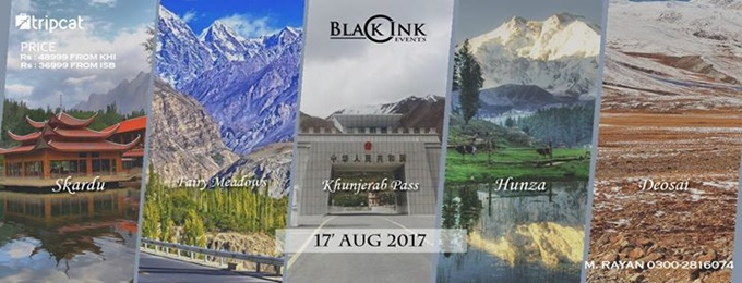 Discover Pakistan- All in One