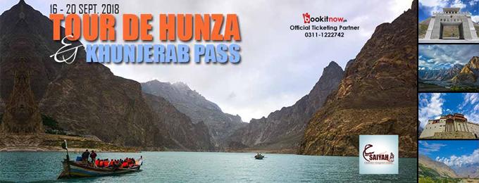 Tour De Hunza & Khunjerab Pass