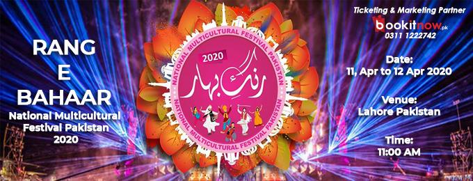 rang e bahaar 2020 national multicultural festival pakistan