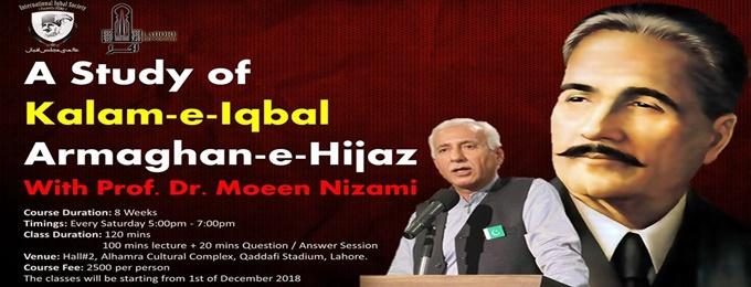 course - a study of kalam e iqbal - armaghan e hijaz