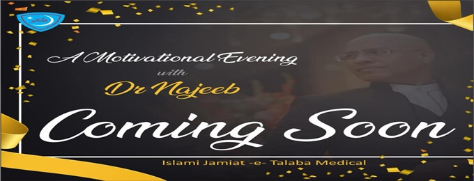 motivational evening with dr najeeb