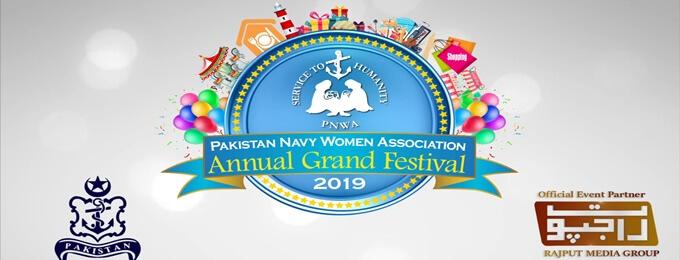 pnwa 2nd annual grand festival 2019