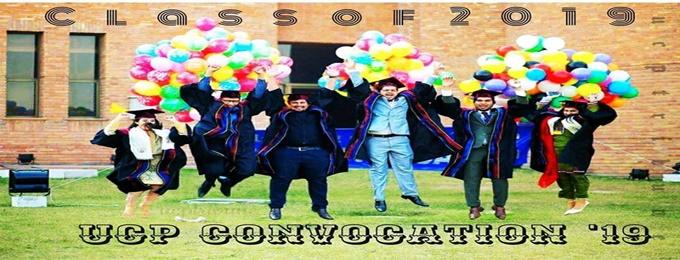 ucp annual convocation'19 - graduates of 2019