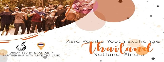 asia pacific youth exchange thailand - national finale