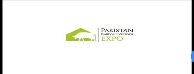 pakistan dairy & livestock expo
