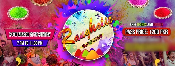 rangholic - the color blast