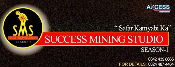 Success Mining Studio #SMS