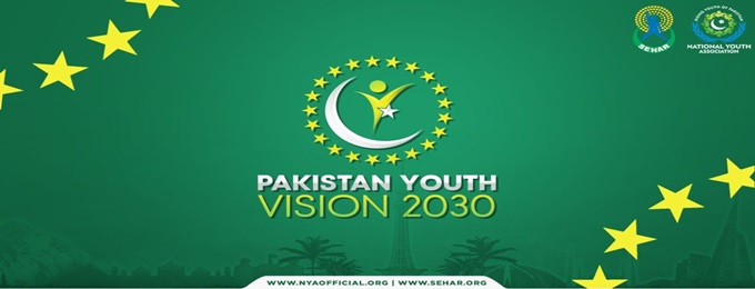 conference: pakistan youth vision 2030