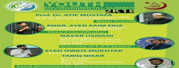 youth environmental summit