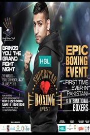 Superstar Boxing Event with Amir Khan |Karachi|