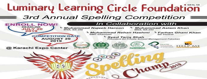 3rd annual spelling championship