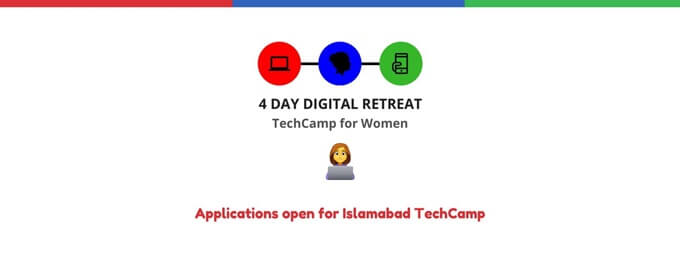4ddr techcamp in islamabad