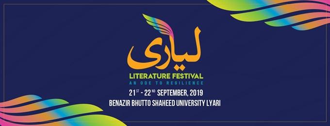lyari literature festival '19