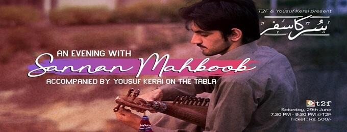 sur ka safar: an evening with sannan mahboob on the rubab