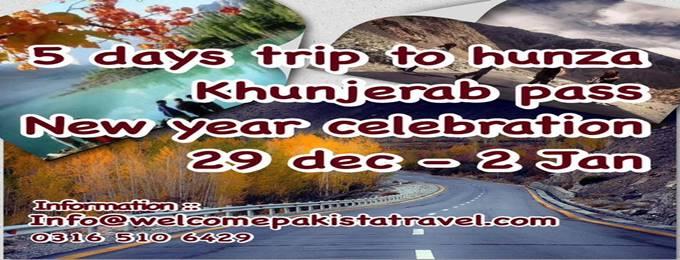 5 days trip to hunza attabad lake khunjarab pass