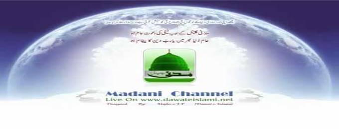 Allah karam Aisa kare tuj pe jahn me A dawat e islami teri dhoom machi ho.