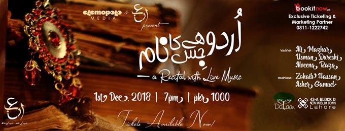urdu hai jis ka naam - a recital with live music