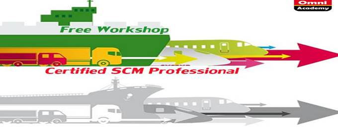 certified supplychain professional i free workshop