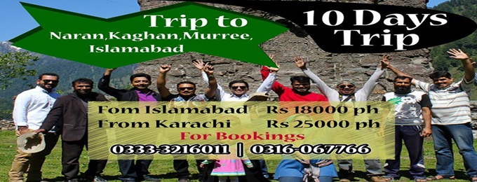 Trip to Naran, Kaghan, Murree and Islamabad