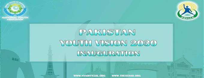 pakistan youth vision 2030 inauguration