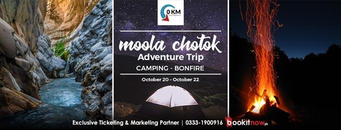 moola chotok adventure trip - camping - bonfire