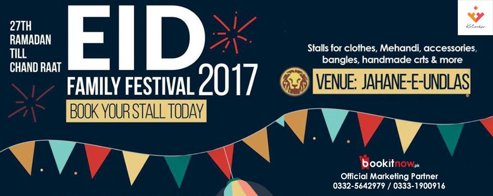 eid family festival 2017