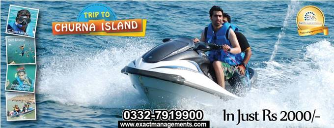 trip to churna island on 21st october 2017