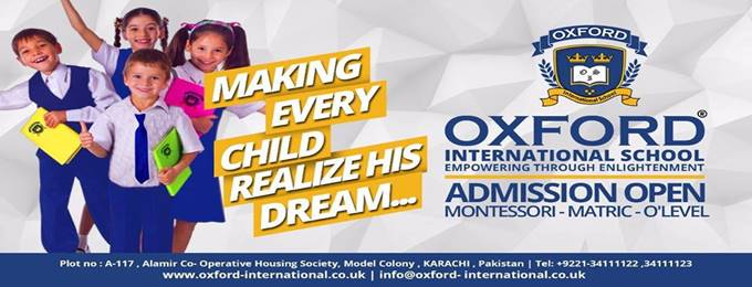 oxford international school