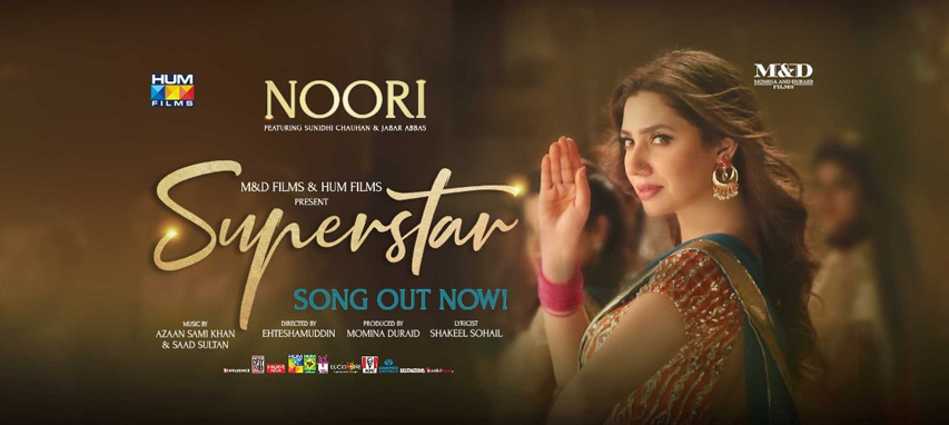 Noori Song | Superstar