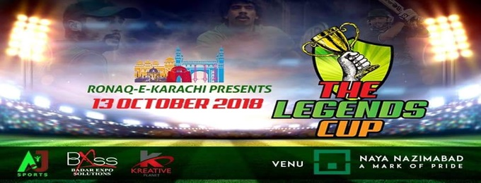 legends cup 2018