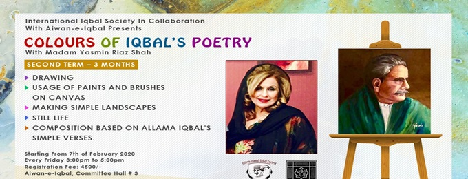 course: colours of iqbal's poetry with madam yasmin riaz shah