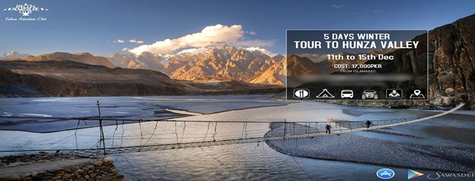 5 days winter tour to hunza valley (285)