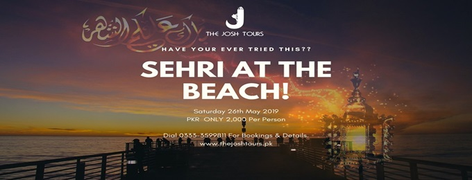 unique sehri experience at turtle beach