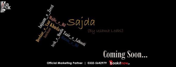 Sajda (The Play) Lahore