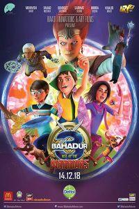 3 bahadur: rise of the warriors