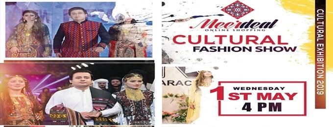 Cultural Fashion Show Meerdeal