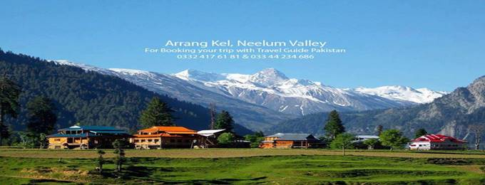 heaven on earth – arrang kel, neelum valley