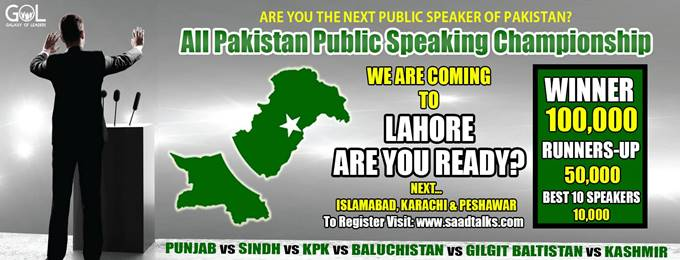 all pakistan public speaking championship