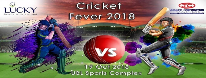 cricket fever 2018