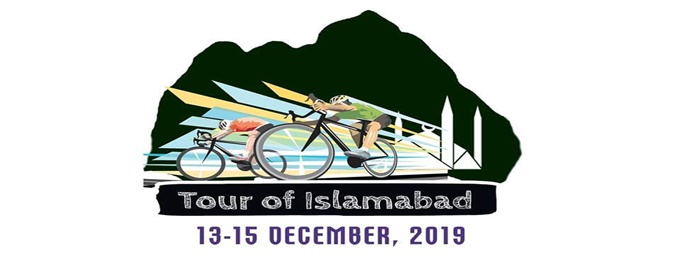 tour of islamabad